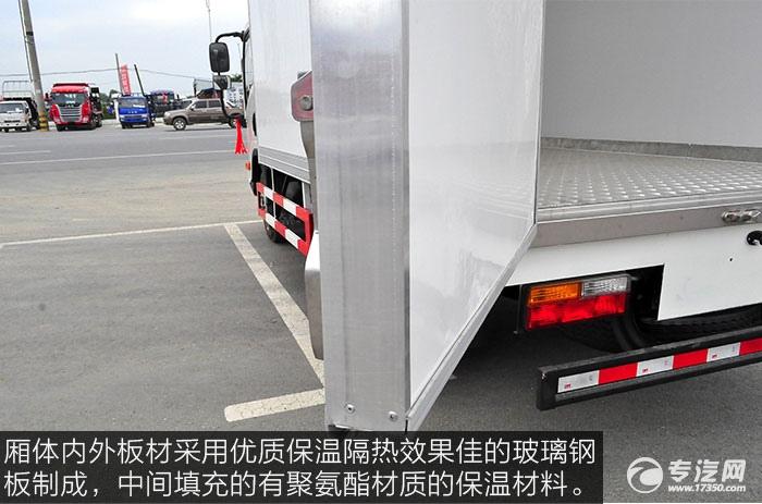 冷藏车厢体内外板材