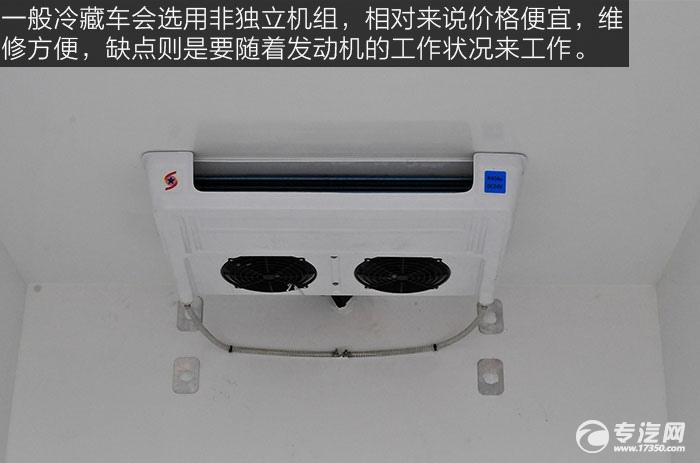 冷藏车非独立机组