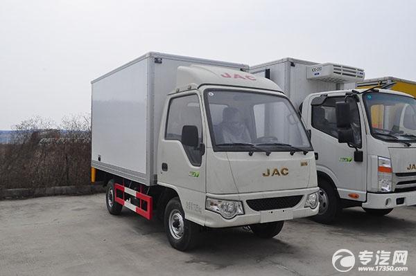 江淮厢式货车4.2米价格是多少?