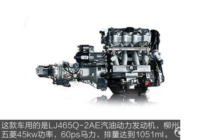LJ465Q-2AE发动机