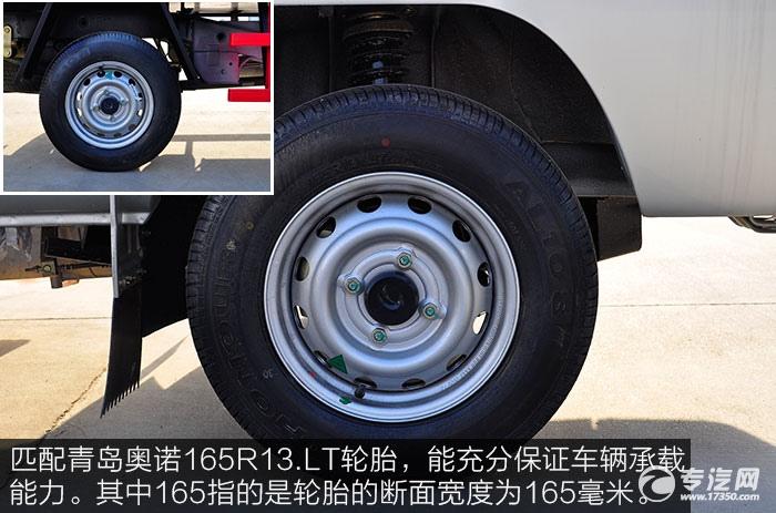 165R13.LT轮胎