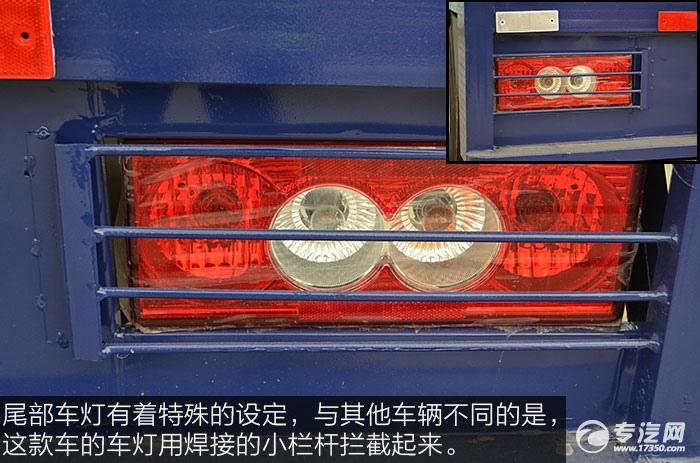 福田欧马可1系118马力厢式货车尾灯