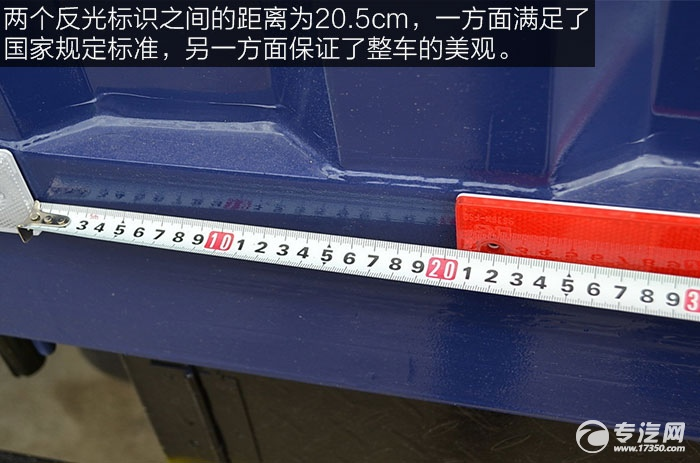 福田欧马可1系118马力厢式货车反光标间距