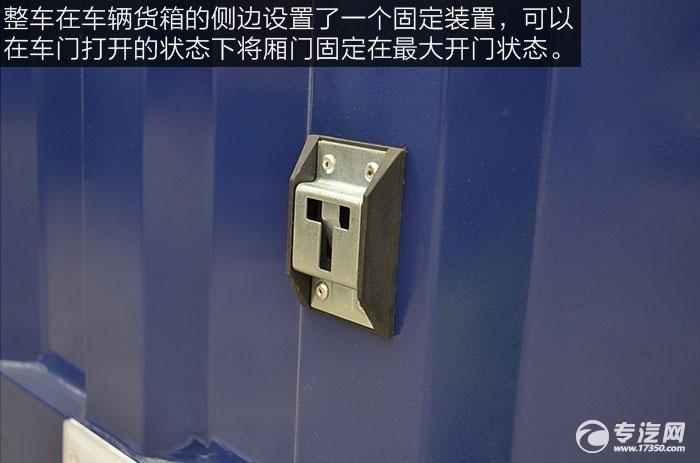 福田欧马可1系118马力厢式货车固定装置
