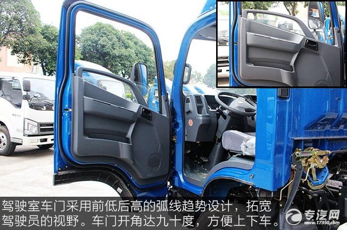四川现代瑞越109马力单排轻卡驾驶室车门