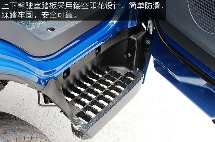 四川现代瑞越109马力单排轻卡上下车踏板