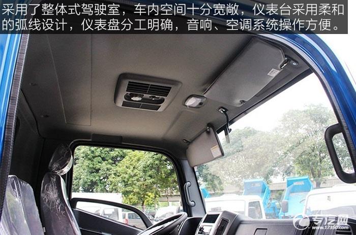 四川现代瑞越109马力单排轻卡驾驶室内饰