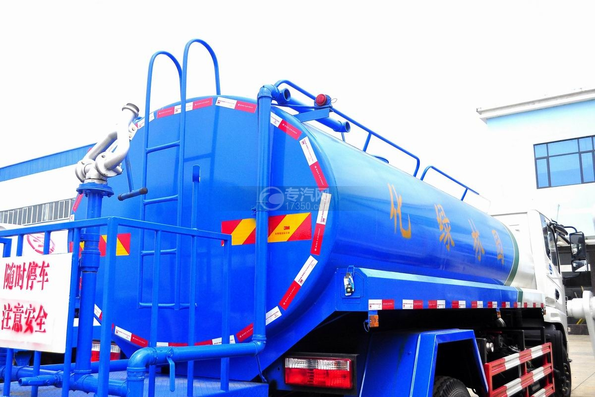 东风专用底盘国五12吨洒水车罐体