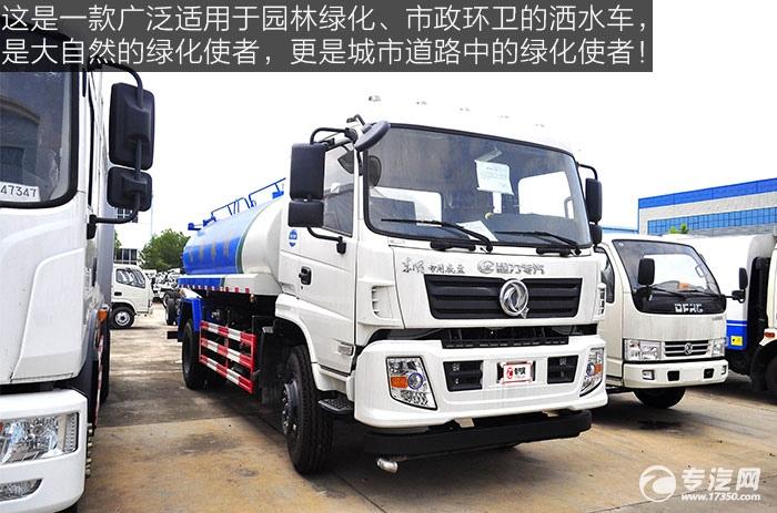 东风专用底盘国五12吨澳门美高梅唯一网址