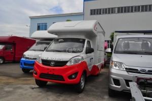 福田伽途T3國五售貨車(紅白款)圖片