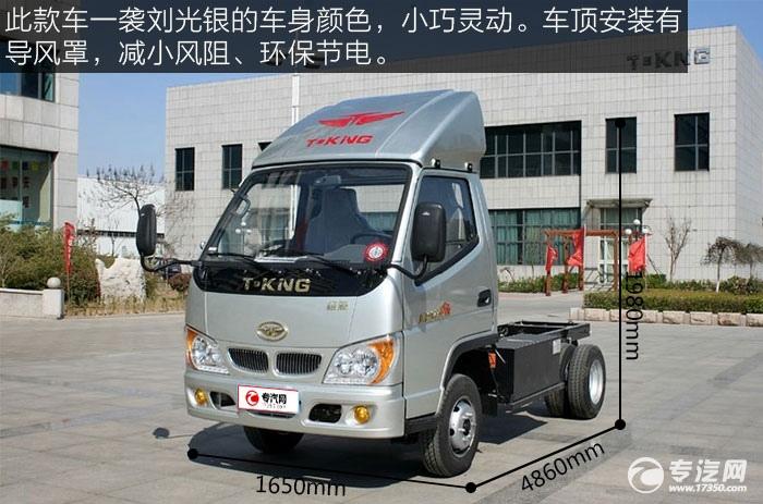 唐骏小宝马24马力纯电动单排微卡外观尺寸