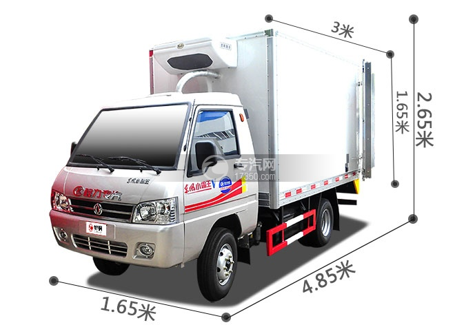 东风小霸王V冷藏车(医疗物品运输车)尺寸图