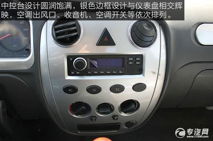 唐骏小货车汽车收音机接线图
