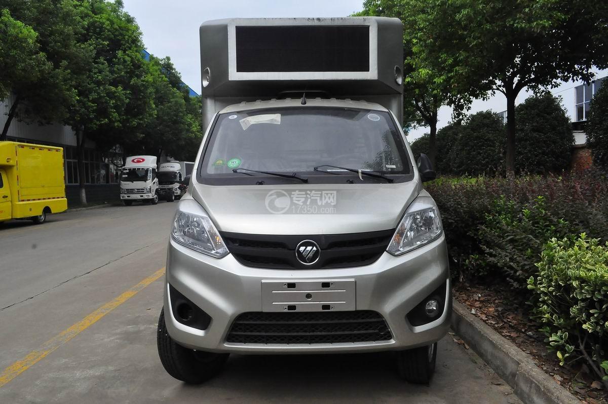福田伽途T3国五广告车正面图
