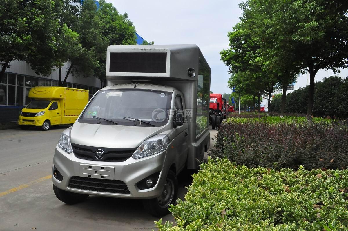 福田伽途T3国五广告车图片
