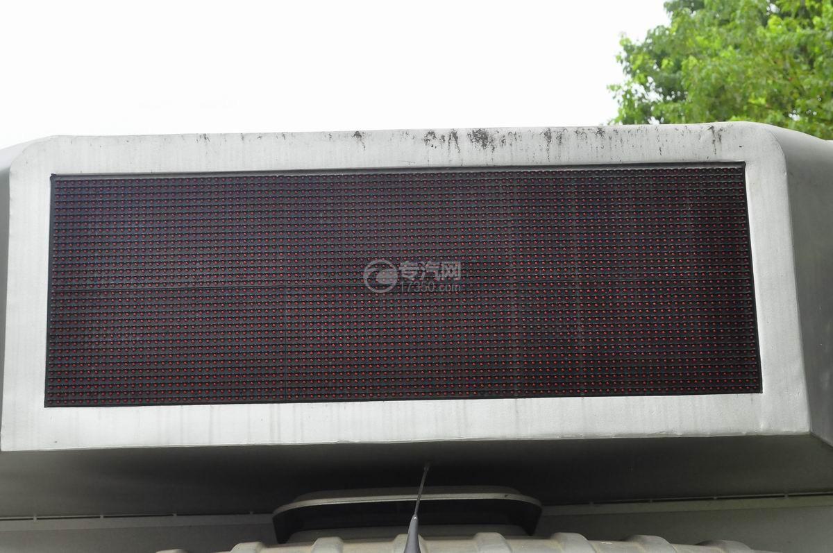 福田伽途T3国五广告车LED广告屏
