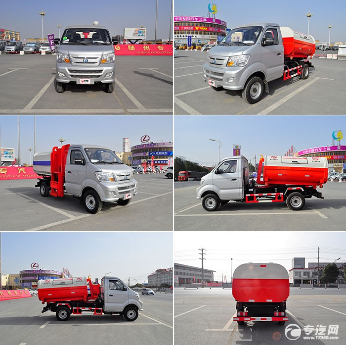重汽王牌车厢可卸式汽油版垃圾车的全方位展示图