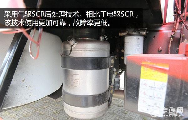 气马驱SCR后处理技术