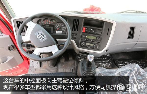 中控面板向主驾驶位倾斜