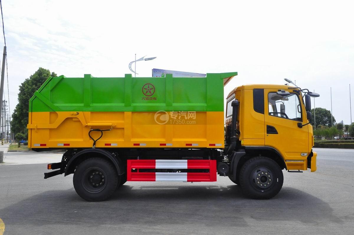 大运风度对接式垃圾车右侧面图