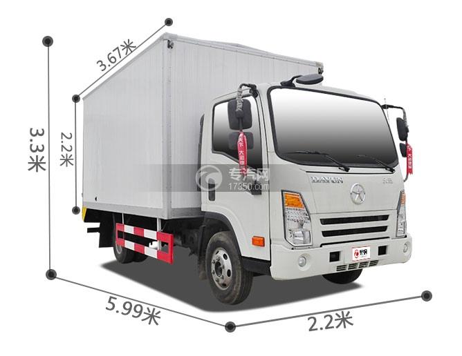 大运奥普力国五厢式运输车尺寸大图