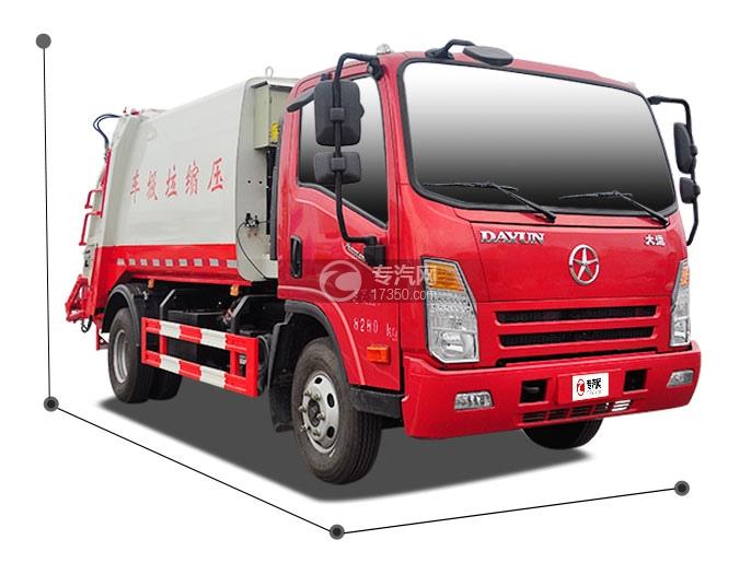 大运奥普力5-6方后装压缩式垃圾车尺寸图