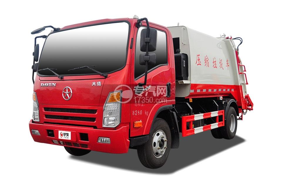 大运奥普力5-6方后装压缩式垃圾车
