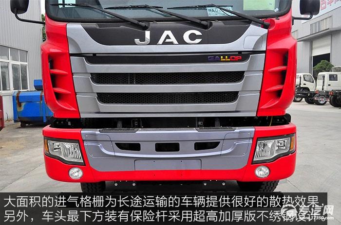 江淮格尔发K3X平板运输车大面积的进气格栅