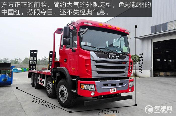 整车的外形尺寸为11100,10500x2495x3450(mm)