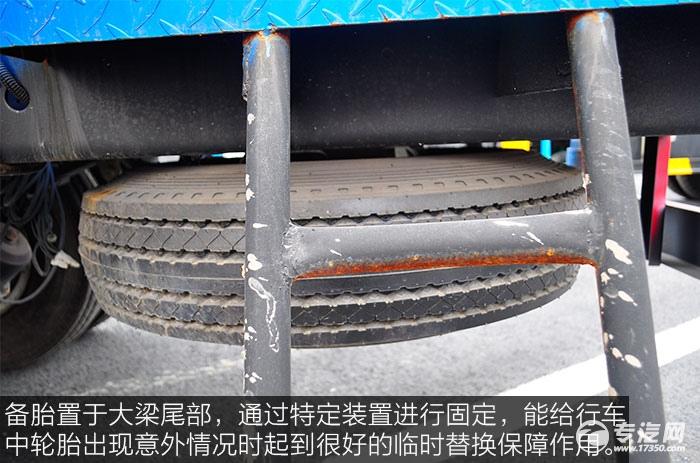 江淮骏铃5吨洒水车备胎