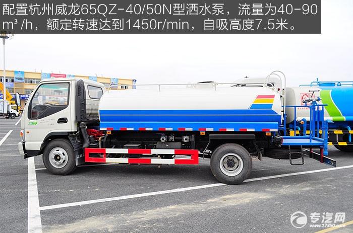 杭州威龙洒水泵