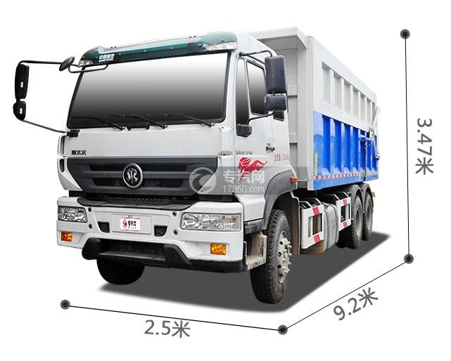 重汽斯太尔M5G后双桥压缩对接式垃圾车尺寸图