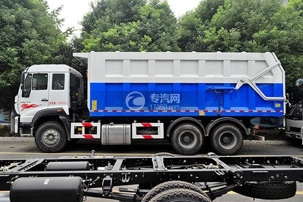 重汽斯太尔M5G后双桥压缩对接式垃圾车方位图3