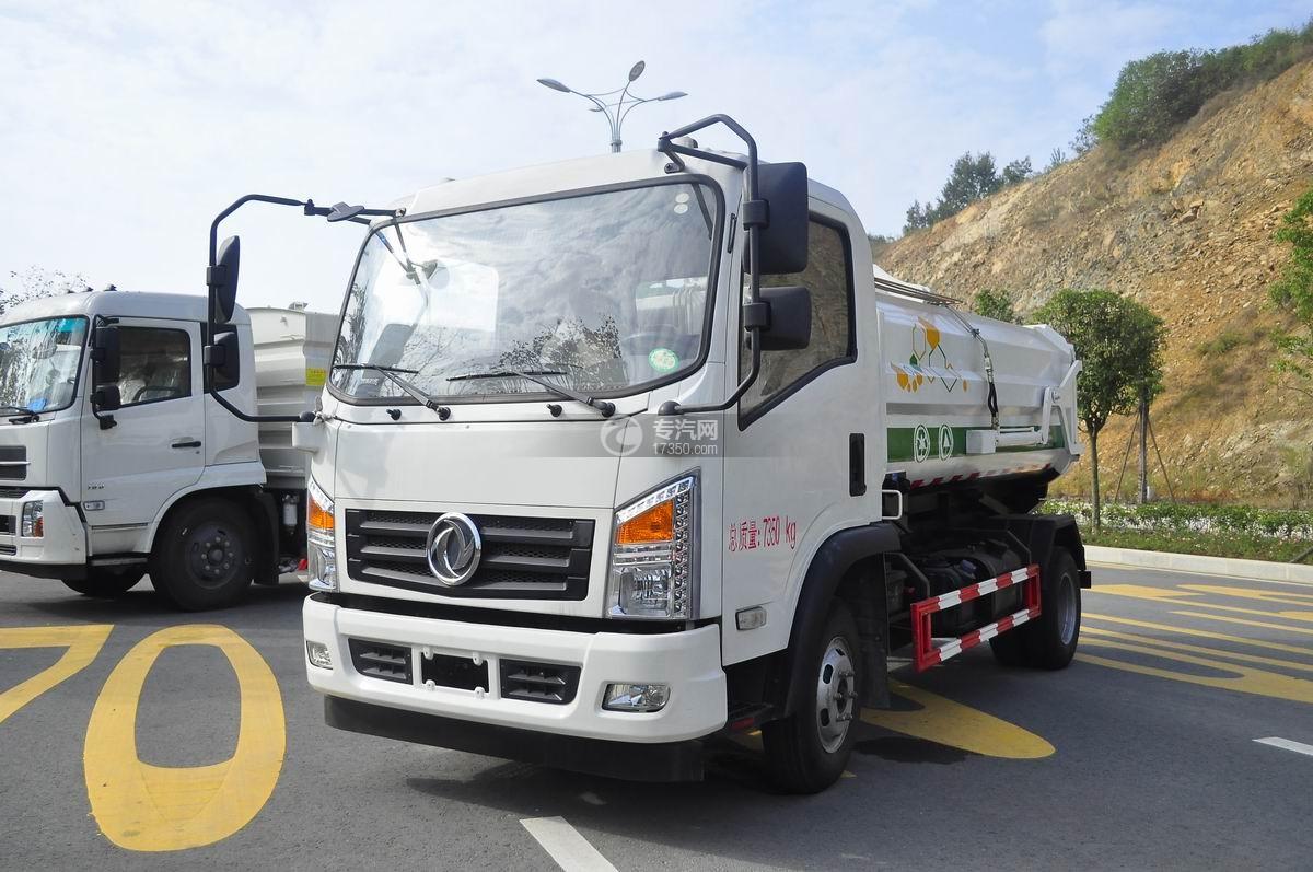 东风嘉运国五自装卸式垃圾车左侧面45°图