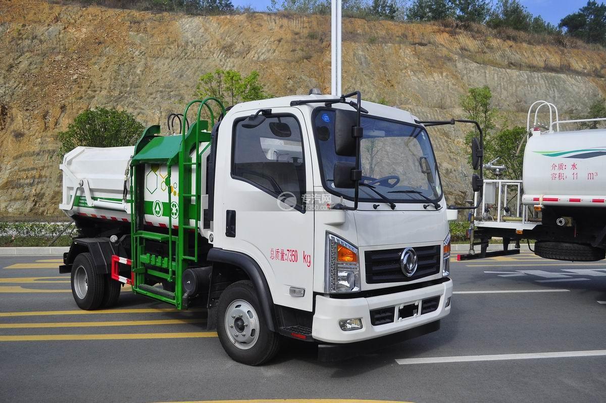 东风嘉运国五自装卸式垃圾车右侧面45°图