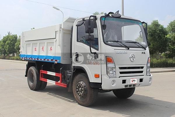 大运奥普力5-6方自卸垃圾车右前图