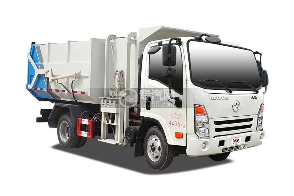 大运奥普力5-6方自装卸垃圾车