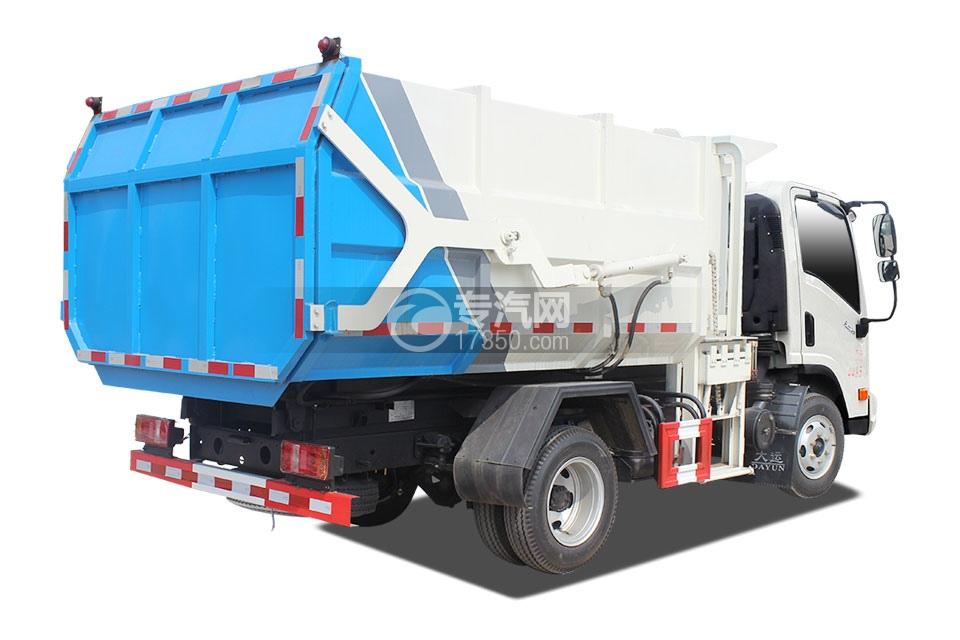 大运奥普力5-6方自装卸垃圾车右后图