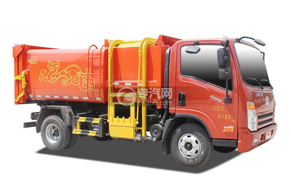 大运奥普力侧装压缩垃圾车右前图
