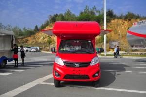 福田伽途T3流動售貨車(大紅)圖片