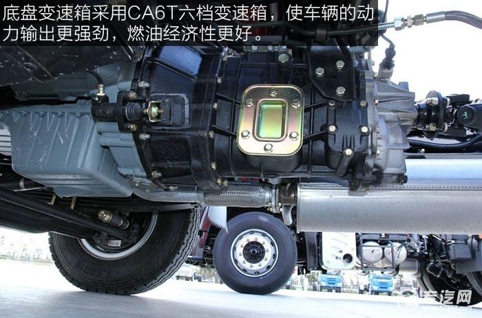 解放J6F重载版150马力4x2排半轻卡变速器