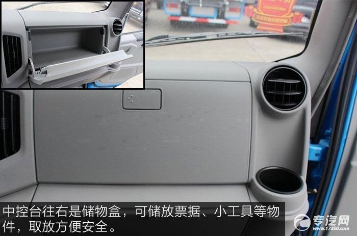 解放虎VH 124马力3300轴距单排轻卡驾驶室储物盒
