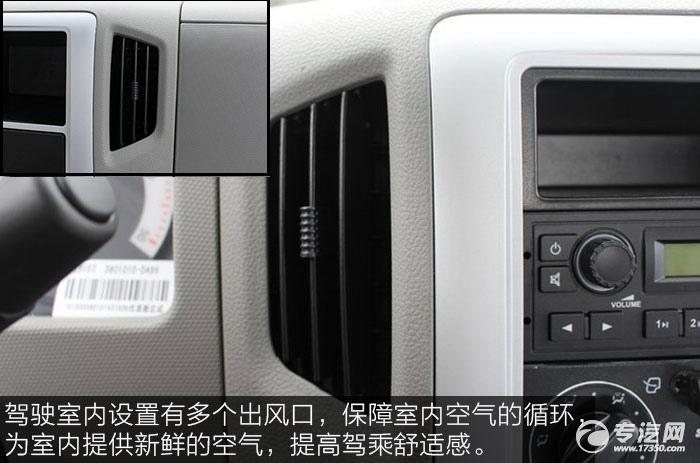 解放虎VH 124马力3300轴距单排轻卡驾驶室出风口