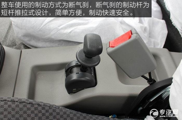 解放虎VH 124马力3300轴距单排轻卡驻车制动杆