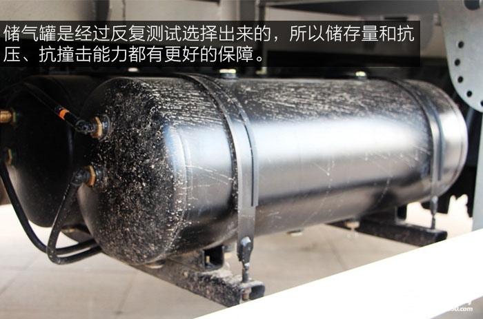 福田奥铃CTS 4.2米单排厢式运输车储气罐