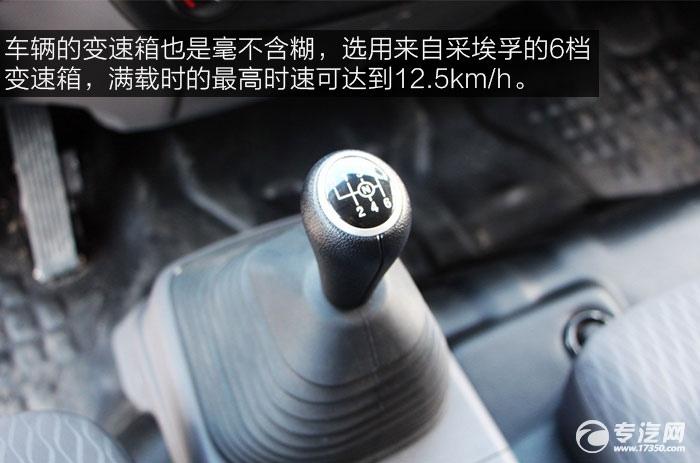 福田奥铃CTS 4.2米单排厢式运输车变速杆