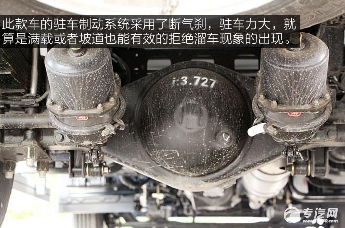 福田奥铃CTS 4.2米单排厢式运输车驻车系统