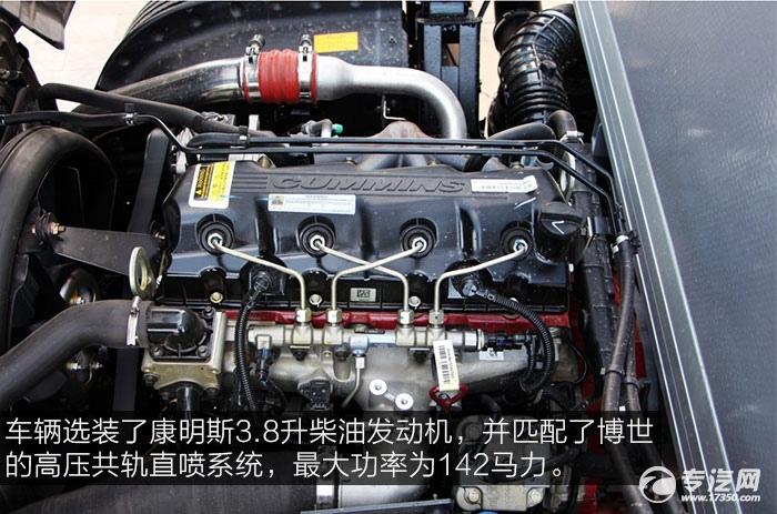 福田奥铃CTS 4.2米单排厢式运输车发动机