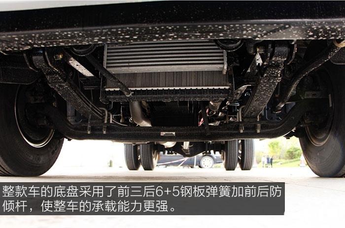 福田奥铃CTS 4.2米单排厢式运输车底盘全貌