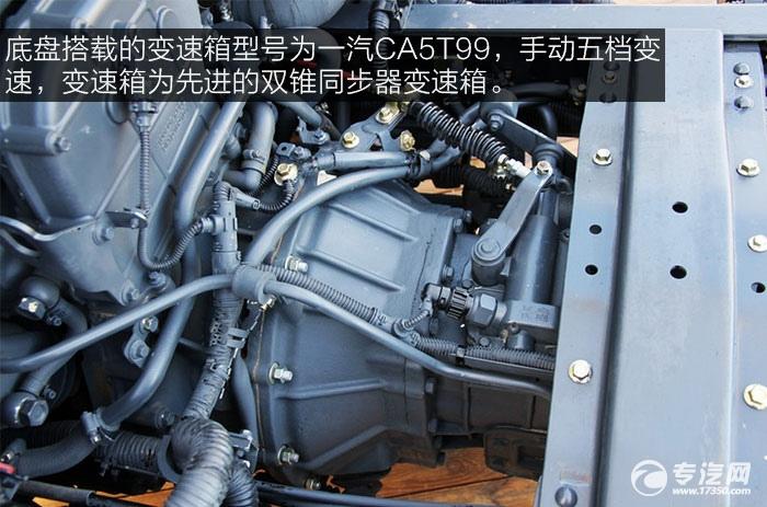 一汽通用F330速豹130马力3260轴距4.2米单排轻卡变速箱